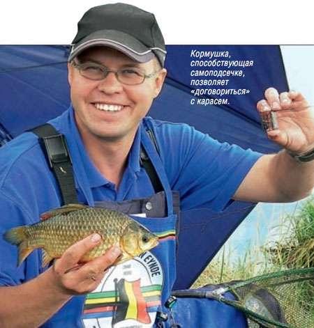 рыболовная фирма дреннана