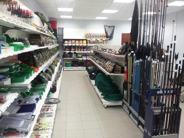 рыболовные магазины в старом осколе каталог товаров и цены